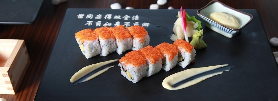 Alles im und rund ums Sushi